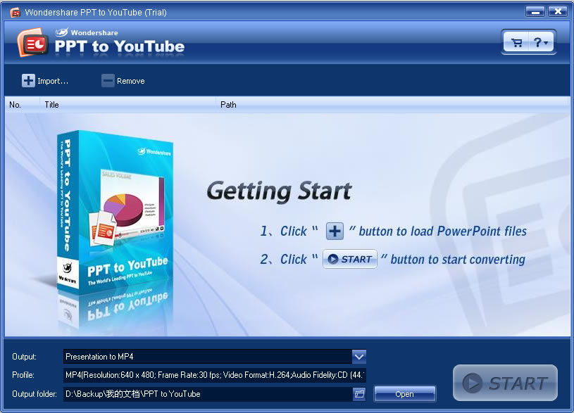 Wondershare PPT to YouTube 1.5.0